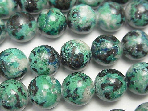 Zambia Chrysocolla AA ++ Round 10 mm 1/4 or 1strand (aprx.15 inch / 38 cm)