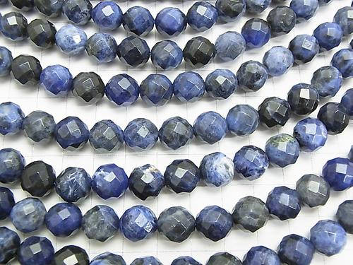 Sodalite AA++ 64Faceted Round 10mm half or 1strand (aprx.15inch/36cm)