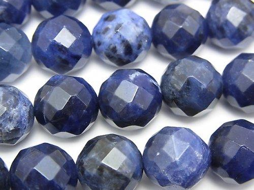 Sodalite AA++ 64Faceted Round 12mm half or 1strand (aprx.14inch/35cm)