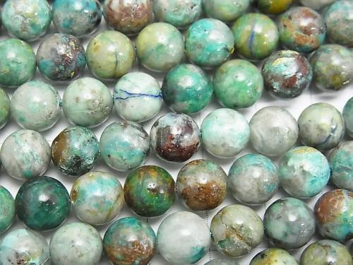 1strand $15.99! Africa Chrysocolla AA Round 8mm 1strand (aprx.15inch / 38cm)