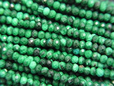 Diamond Cut!  1strand $9.79! Malachite AAA- Faceted Button Roundel 2x2x1.5mm 1strand (aprx.15inch/38cm)