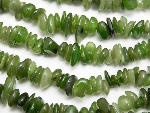 1strand $6.79! Nephrite Jade (soft stone) Nugget (Chips) 1strand (aprx.34inch / 86cm)