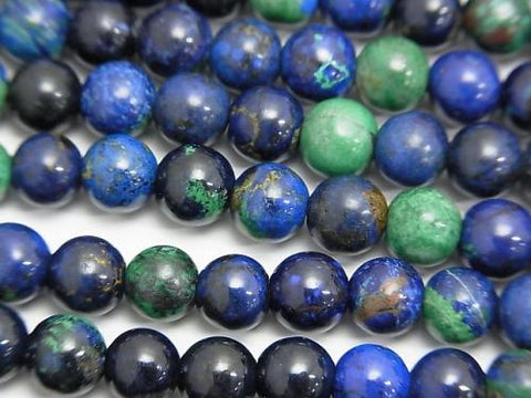 Azurite (As Malachite) AAA - Round 6 mm half or 1 strand (aprx. 15 inch / 38 cm)