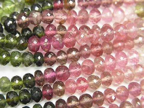MicroCut! Top Quality Multicolor Tourmaline AAAA Faceted Button Roundel [M size] half or 1strand (aprx.15inch / 38 cm)