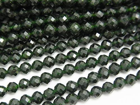 Diamond Cut! 1strand $6.79! Green Goldstone Faceted Round 4mm 1strand (aprx.15inch / 37cm)