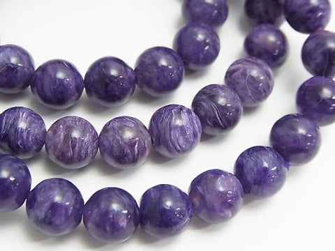 1strand $79.99! High Quality Charoite AAA Round 8mm 1strand (Bracelet)