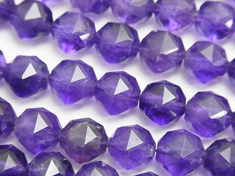 Diamond Cut! Amethyst AAA - Star Faceted Round 10 mm 1/4 or 1strand (aprx.15 inch / 37 cm)
