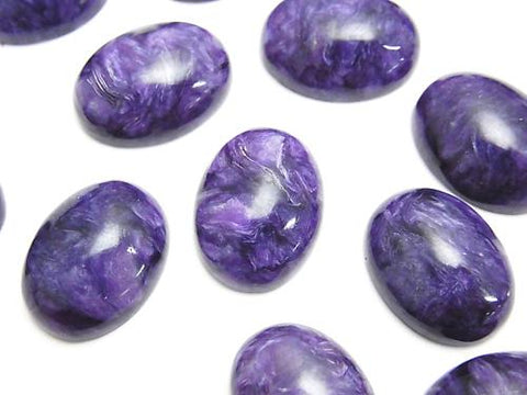 Charoite AAA Oval Cabochon 16x12mm 1pc $11.79!