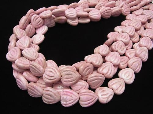 Peru Rhodonite AA Vertical Hole Heart Carving 14 x 14 x 6 mm half or 1 strand (aprx.15 inch / 38 cm)