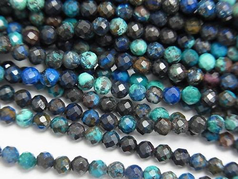 Diamond Cut!  Chrysocolla AA++ Faceted Round 3mm  half or 1strand (aprx.15inch/37cm)