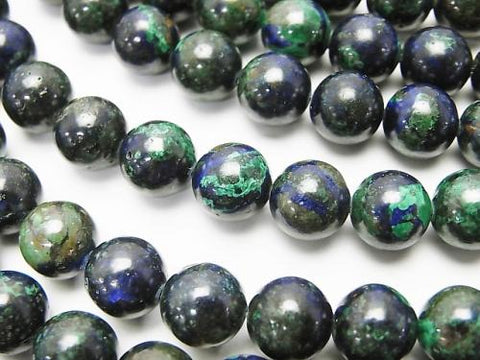 Azurite (As Malachite) AAA - Round 8 mm half or 1 strand (aprx. 15 inch / 38 cm)