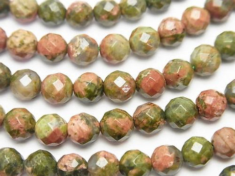 1strand $6.79! Unakite 64 Faceted Round 6 mm 1strand (aprx.15 inch / 36 cm)