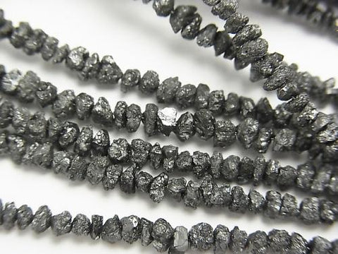Black Diamond Chips [M size] half or 1strand (aprx.15inch / 38cm)