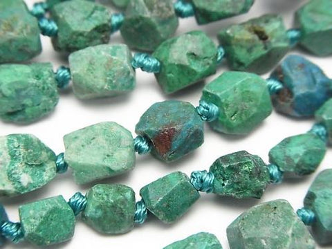 Peru Chrysocolla AA ++ Faceted Nugget half or 1strand (aprx.15 inch / 38 cm)