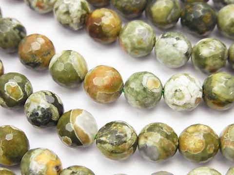 Rainforest Rhyolite  128Faceted Round 8mm half or 1strand (aprx.15inch/38cm)