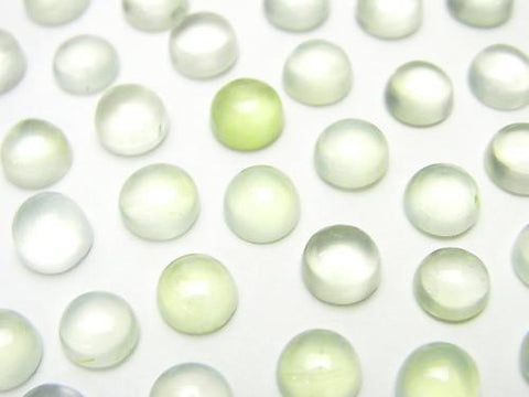 High Quality Prehnite AAA- Round Cabochon 6x6x3mm 5pcs $5.79!