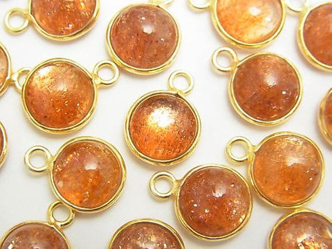 High Quality Sun Stone AAA Bezel Setting 10x10mm [One Side ] 18KGP 4pcs $19.99!