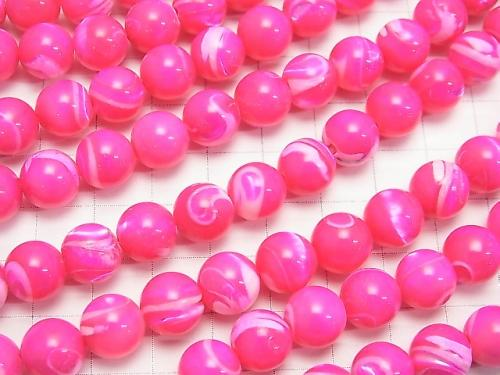 1strand $9.79! Mother of Pearl MOP Fushia Pink Round 10mm 1strand (aprx.15inch / 38cm)