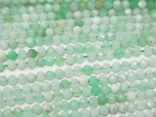Diamond Cut!  1strand $13.99! Chrysoprase AAA--AA++ Faceted Round 3mm  1strand (aprx.15inch/38cm)