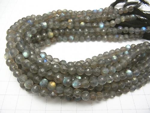 High Quality Labradorite AAA-Round cut half or 1strand (aprx. 8inch / 20cm)