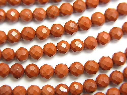 Diamond Cut! 1strand $6.79! Red Jasper AAA 32 Faceted Round 4mm 1strand (aprx.15inch / 37cm)