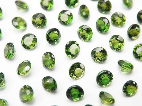 High Quality Chrome Diopside AAA Undrilled Brilliant Cut 4x4x3mm 5pcs $13.99!