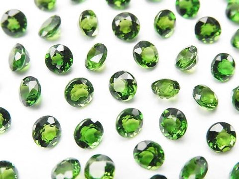 High Quality Chrome Diopside AAAA Undrilled Brilliant Cut 4x4x3mm 5pcs $19.99!