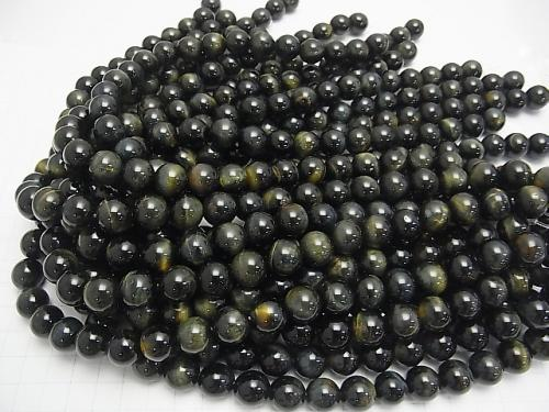 Natural Color Green Tiger Eye AAA-Round 12mm half or 1strand (aprx.15inch / 37cm)
