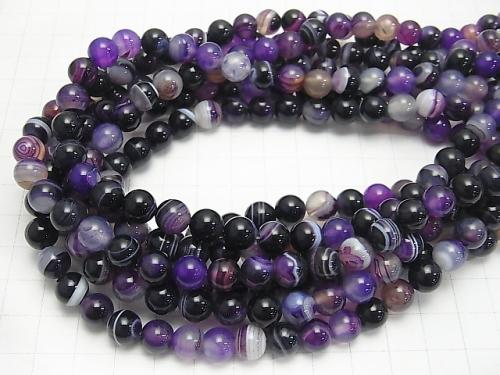 1strip $5.79! Purple Stripe Agate Round 8mm 1strand (aprx.15inch / 36cm)