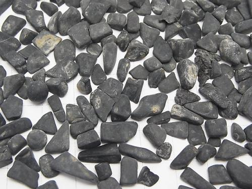 Hokkaido Black Silica Undrilled Chips 100 grams $5.79!
