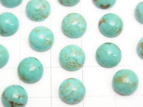 Arizona Kingman Turquoise AAA-Round Cabochon 8x8x4mm 3pcs $19.99!