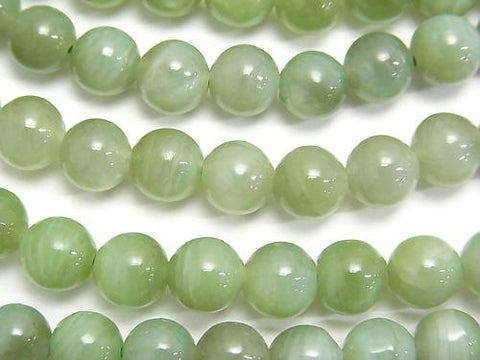 RussiaNephrite Jade AA ++ Round 7mm half or 1strand (aprx.15inch / 38cm)