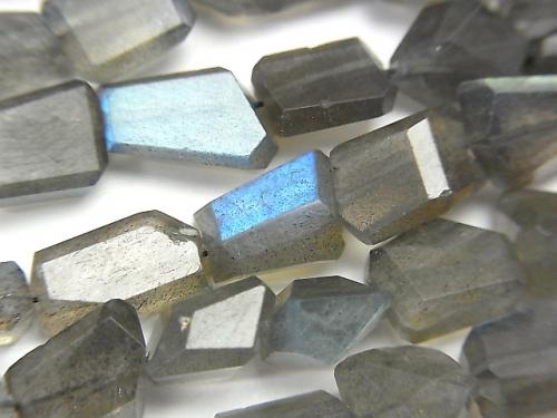 Labradorite AAA Faceted Nugget  half or 1strand (aprx.15inch/38cm)