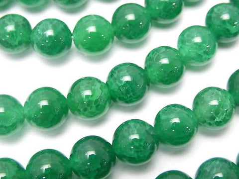 1strand $5.79! Green Color Crack Chalcedony Round 8mm 1strand (aprx.15inch / 37cm)