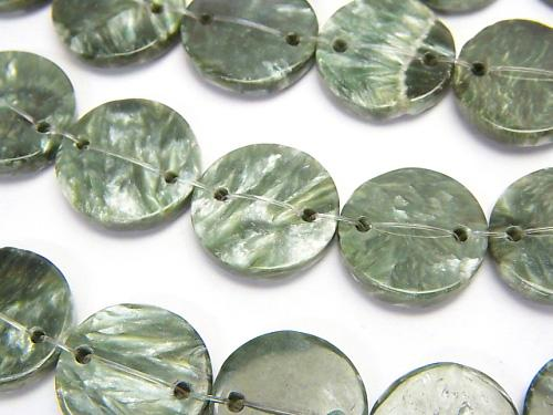 Seraphinite AAA 2 Holes Flat Coin [15mm] [20mm] half or 1strand (aprx. 15inch / 36cm)
