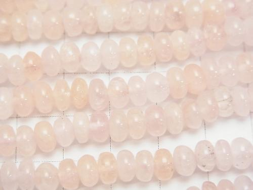 Morganite AA++ Roundel 6x6x3mm half or 1strand (aprx.15inch/38cm)