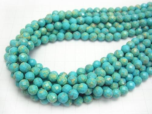 1strand $11.79! Aqua Blue Color Kaolinite 64Faceted Round 8mm 1strand (aprx.15inch / 37cm)