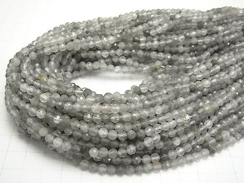 Diamond Cut! 1strand $7.79! Gray Quartz AA 32 Faceted Round 5mm 1strand (aprx.15inch / 37cm)
