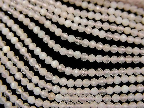Diamond Cut!  1strand $11.79! Morganite AA Faceted Round 2mm  1strand (aprx.15inch/38cm) - kenkengems.com