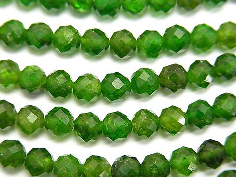 High Quality! Chrome Diopside AA ++ Faceted Round 5mm half or 1strand (aprx.15inch / 37cm)