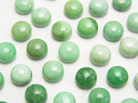 American Variscite AA ++ Round Cabochon 6x6mm 5pcs $13.99!