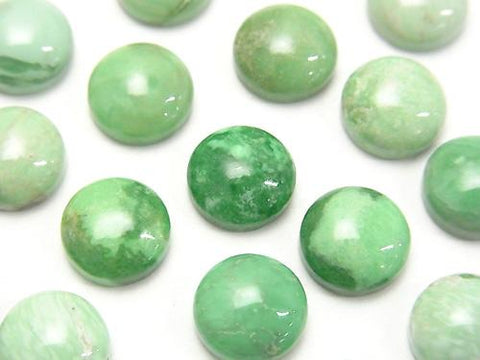American Variscite AA ++ Round Cabochon 10x10mm 3pcs $14.99!