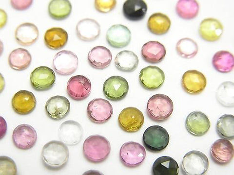 High Quality Multicolor Tourmaline AAA- Round Rose Cut 3x3mm 10pcs $7.79!