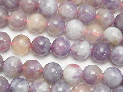1strand $14.99! Lepidolite with Pink Tourmaline AA ++ Round 8mm 1strand (aprx.15inch / 37cm)