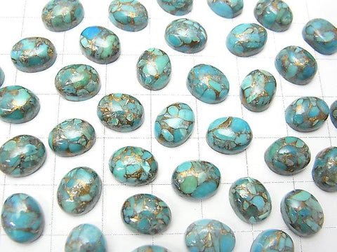 Blue Copper Turquoise AAA Oval Cabochon 10x8mm 3pcs $7.79!