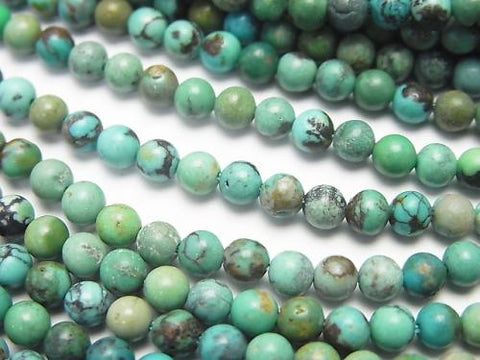 1strand $9.79! Turquoise AA+ Round 3mm 1strand (aprx.15inch/38cm)