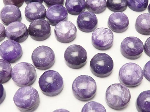 High Quality Charoite AAA Round Cabochon 6x6x3mm 5pcs $16.99!