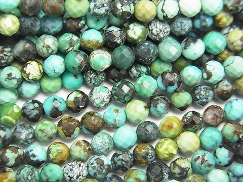 Diamond Cut!  1strand $6.79! Turquoise AA Faceted Round 3.5mm  1strand (aprx.15inch/38cm)