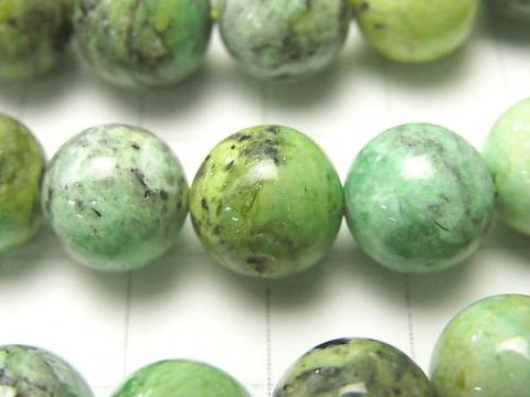 Mongolia Variscite Round 10mm half or 1strand (aprx.15inch / 38cm)