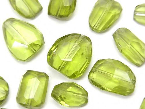 High Quality Peridot AAA- Faceted Nugget  4pcs $49.99